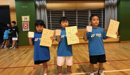 東京都チャレンジトーナメント低学年